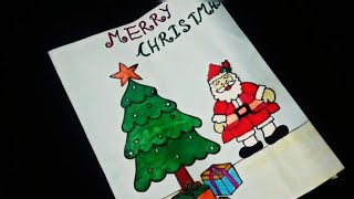 Handmade MERRY CHRISTMAS drawing greeting card for kid for school competition | Santa Claus drawing