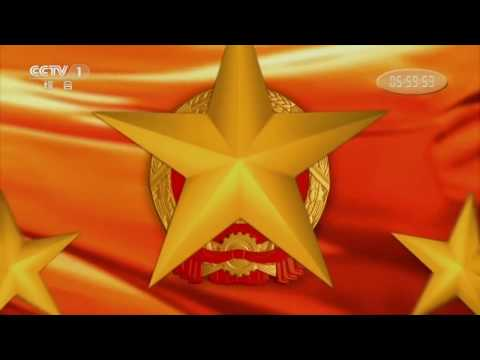 National Anthem of China (PRC) - Hymne National Chinois (RPC) [Official Sign-On/Sign-Off]
