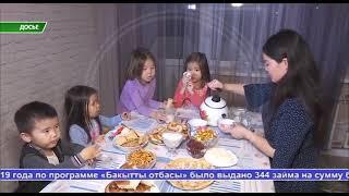 Выпуск ТВ-новостей -14.04.21