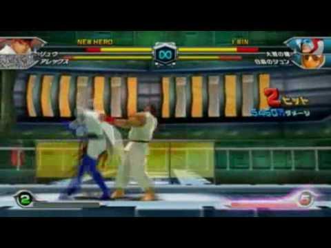 tatsunoko vs capcom alex ending relationship