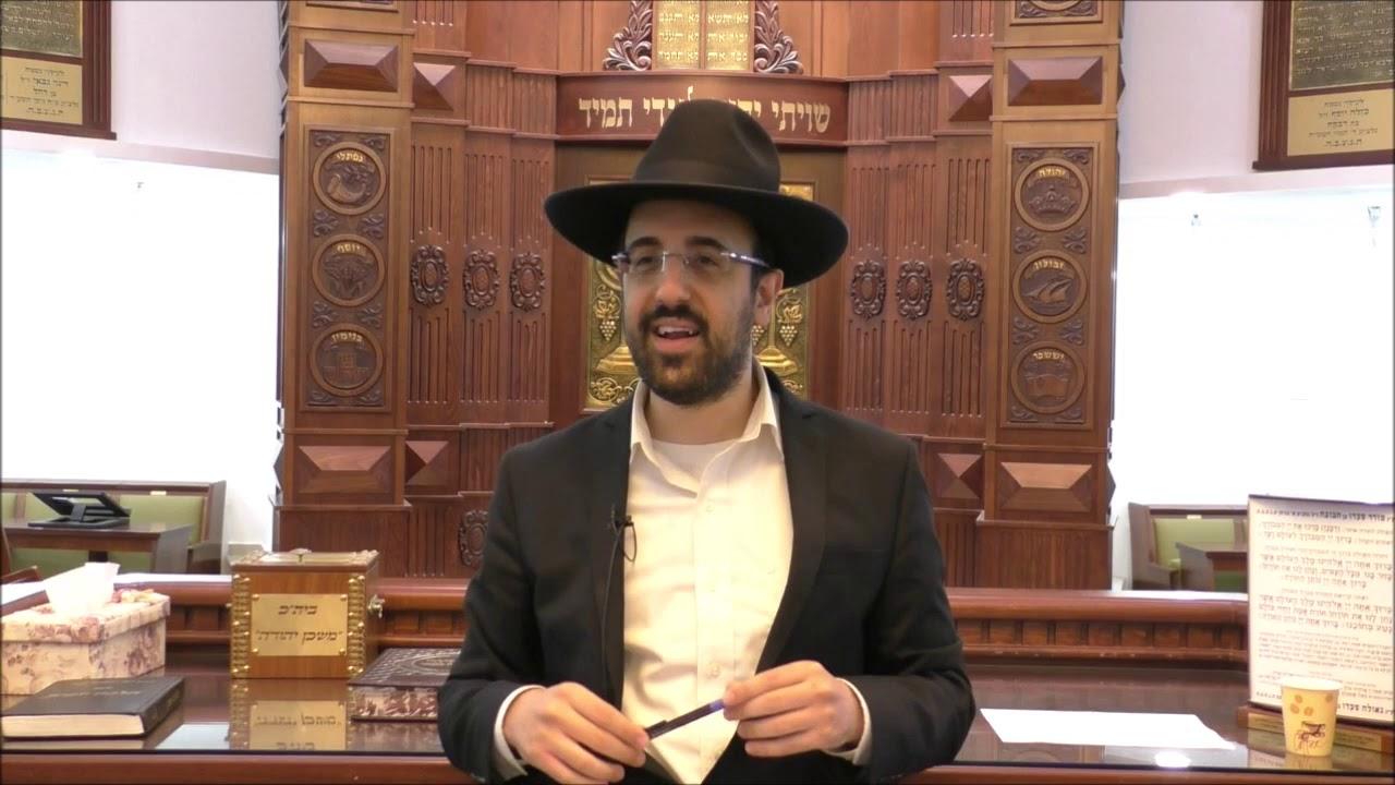 הרב מאיר אליהו   בישולי גויים   משכן יהודה