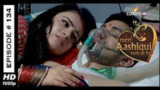 Скачать Meri Aashiqui Tum Se Hi म र आश क त म स ह 26th December 2014 Full Episode HD