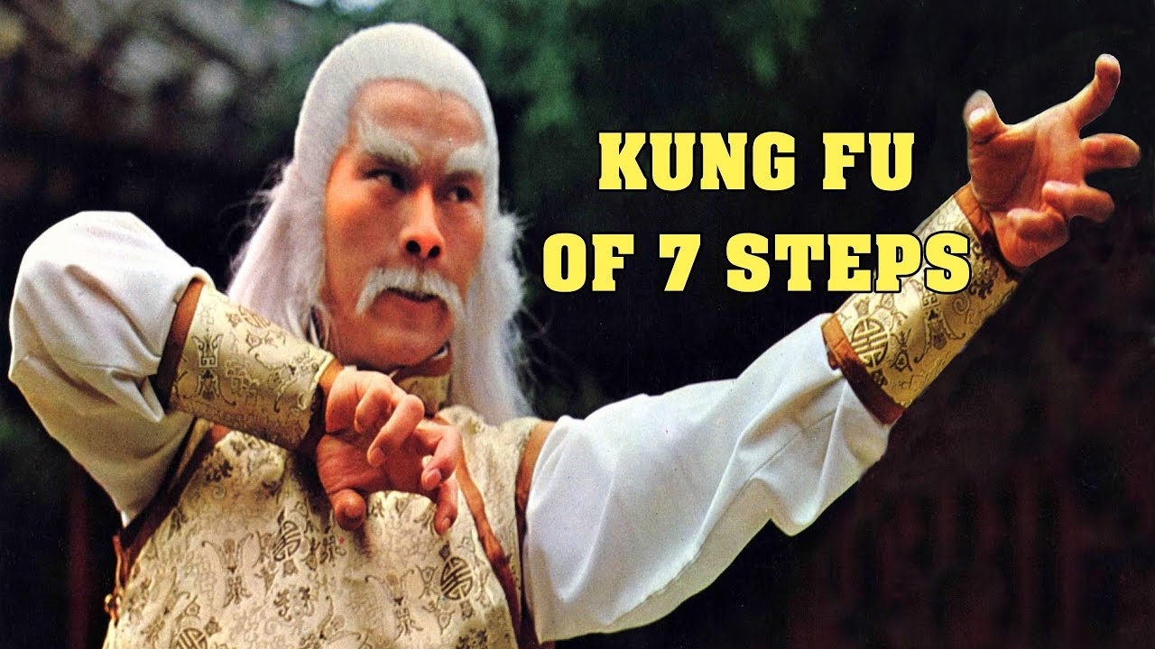 Wu Tang Collection - Seven Steps of Kung Fu - YouTube