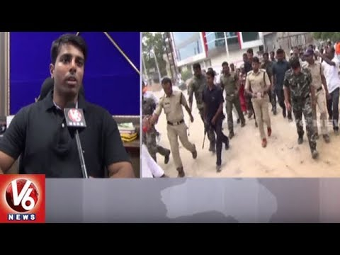 Sircilla SP Vishwajith To Participate In Police Memorial Day In Ladakh | V6 News