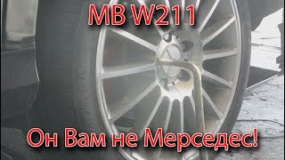 #3. MB W211. Он Вам не Мерседес! Сносим ЛКП