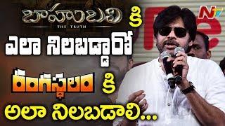 Pawan Kalyan Asks Tollywood Support For Rangast...