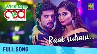 Raat Suhani | WhatsApp Love Marathi Movie | Asha Bhosle | Raqesh Bapat, Pallavi Shetty