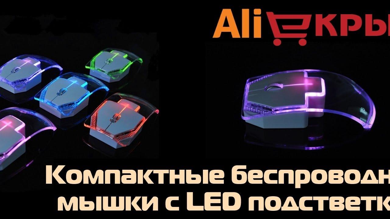 Мышки Rapoo 7100P и 3000P. Выбрать и купить беспроводную мышку .