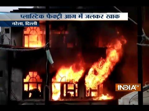 Fire Breaks Out in Plastic Factory in Narela, Delhi