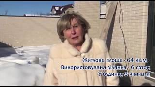 МАМА СААКАШВИЛИ ПОКАЗАЛА ДОМ ПОД КИЕВОМ