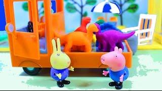 Свинка Пеппа Динозаври Джорджа. Іграшки для дітей.