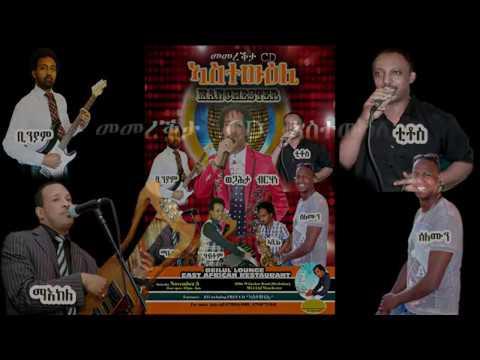 "wegahta berhane 2016 New CD album "" Asteweli ""  release party Manchester"