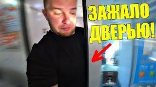 ЗАЖАЛО ДВЕРЬЮ В ПОЕЗДЕ! / Виталий Зеленый