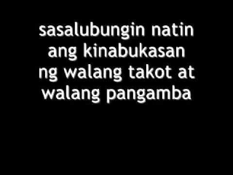 Antukin by Rico Blanco with lyrics