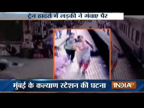 Video: Pune Girl Falls Trying to Catch Local Train, Loses Legs