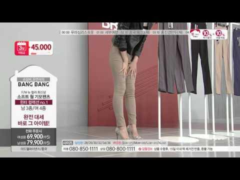 [홈앤쇼핑] [뱅뱅] 여성 웜 기모팬츠 4종