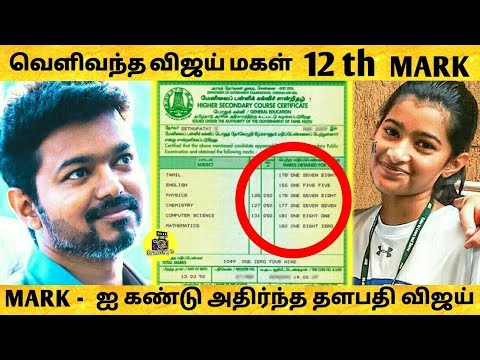 10th Marks of Vijay<br><iframe title=