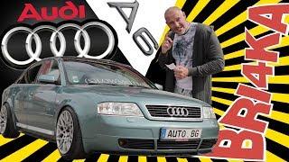Audi A6 C5|Test and Review| Bri4ka.com