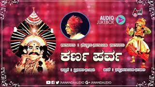 Listen to the kannada yakshagana album karna parva, rendered by : nebbur narayana. exclusively on anand audio naadu nudi..!!! -------------------------------...