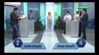 Игры разума трейлер 05.02.2015