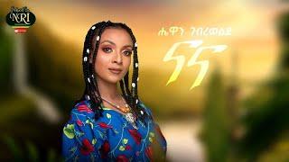 Hewan Gebrewold - Nana - ሔዋን ገብረወልድ - ናና - New Ethiopian Music 2021  Resimi