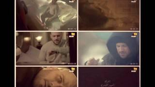 music Track Ahmed Mekky Atr El Hayah موسيقى قطر الحياة :: Redo production