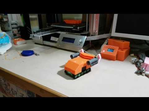 [Arduino] 藍芽戰鬥坦克炮彈版