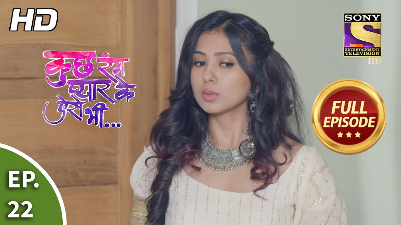Download Kuch Rang Pyaar Ke Aise Bhi - Ep 22 - Full Episode - 10th Aug, 2021