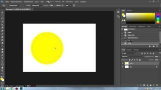 Видеоурок Photoshop CC 2015 (Урок  перекрещенные кольца)