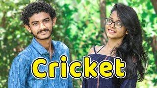 Girlfriend Cricket   Pagal Gujju