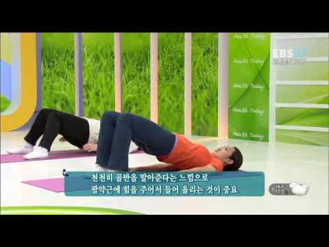 헬스 투데이 - 노화 방지의 기본 - 허리 근육운동_#003