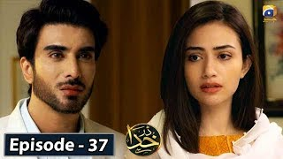 Darr Khuda Say - EP 37 || English Subtitles || 18th Feb 2020 - HAR PAL GEO