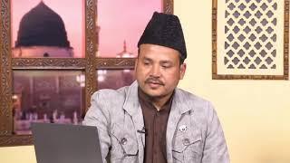 Tajweed-ul-Quran | Class-72