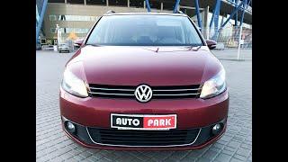 Автопарк Volkswagen Touran 2010 года (код товара 21154)