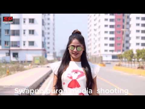 Funny Video Swapno Puron Media Shooting 2020 Kicho Mojar Funny Video