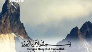 Download Ustadz Tengku Hanan Attaki (Shift) - Murottal Al-A'la