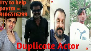 Duplicate Actor in Tik Tok Videos | Tik Tok & Musically