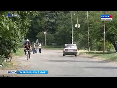 Россия 24 - прямой эфир - смотреть, онлайн ТВ, бесплатно