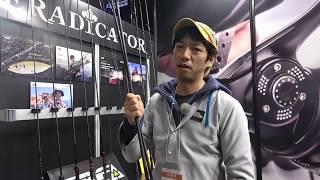ジャパンフィッシングショー2018の情報をいち速くお届け! ピュアフィッ...