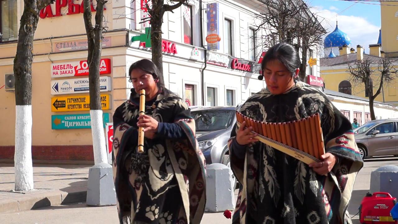 Мелодии перуанских индейцев скачать бесплатно