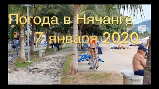 Погода в Нячанге сегодня 7 января 2020 года ОТЕЛИ рыбалка в Нячанге