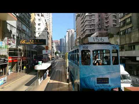 Tips for sightseeing in Hong Kong by Tram North Point Part 3