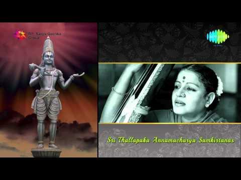 Nanati Baduku Song By MS Subbulakshmi