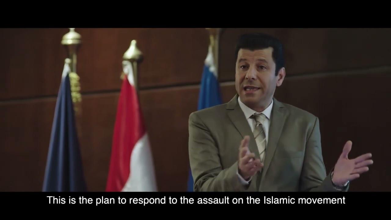 كريم بيحاول يدخل يوسف في صفهم ومبروك بيشرح لظباط الأمن الوطني أفكار جماعة حسن البنا #الإختيار2