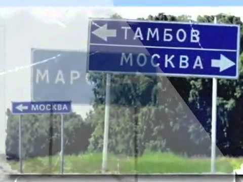 Самые смешные названия деревень