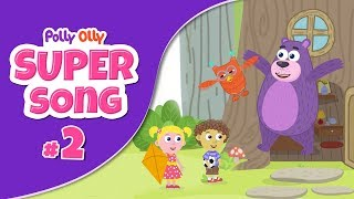 Hide and Seek with Polly Olly | #SuperSong 2 | #S01E02