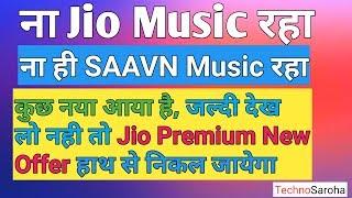 Jio+Saavn = JioSaavn New App | Jio Saavn New Latest Offer Update | Jio Music App | Jio-Saavn Merger