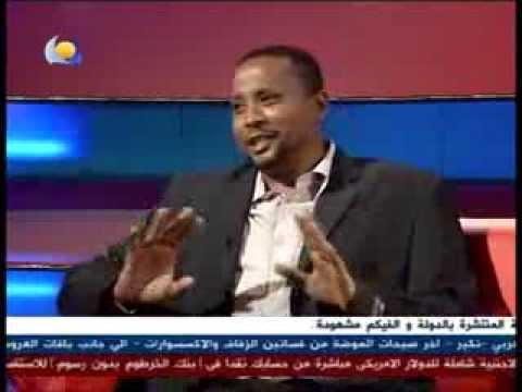 SudanT00r Interview - BlueNile TV - استضافة الفريق في قناة النيل الأزرق