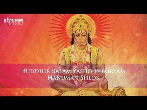 Buddhir Balam Yasho Dhairyam-Hanuman Shlok