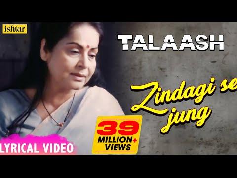 Zindagi Se Jung - LYRICAL VIDEO | Akshay Kumar | Rakhee | Alka Yagnik | 90''s Best Sad Songs